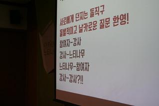 20130611_아카데미_치유5종세트토크파티