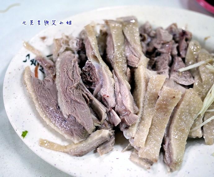 5 彰化三民市場鵝肉蒸餃日式料理