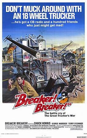 BreakerBreakerPoster