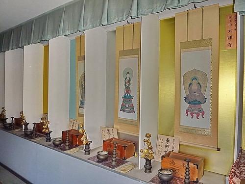 【写真】四国八十八ヶ所 : 第76番札所・金倉寺