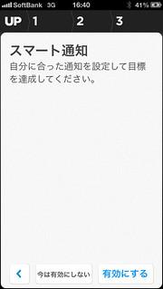 IMG_8779