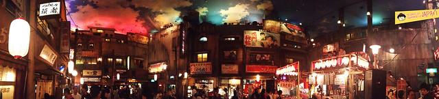 Ramen Museum Tokyo - Shinyokohoma Raumen Museum panorama