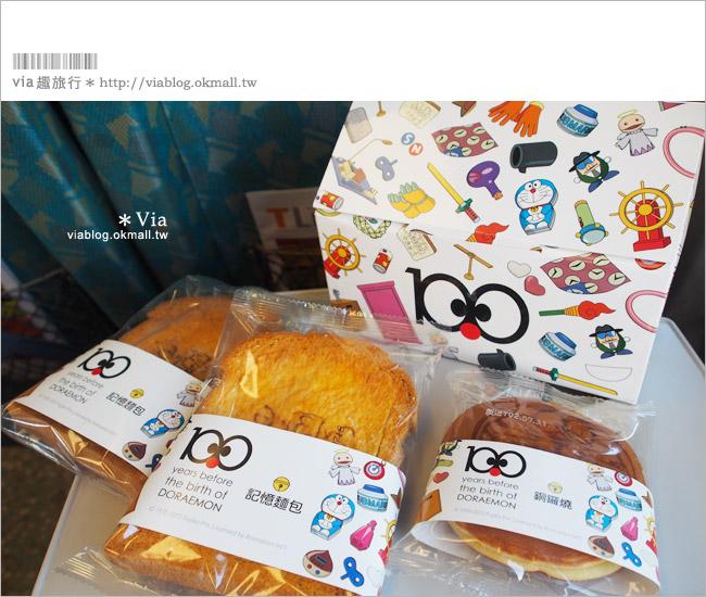 【高雄哆啦a夢展覽2013】來去高雄駁二藝術特區~找哆啦A夢旅行去!49
