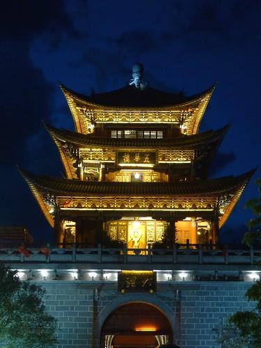 Yunnan13-Dali-Ville (85)