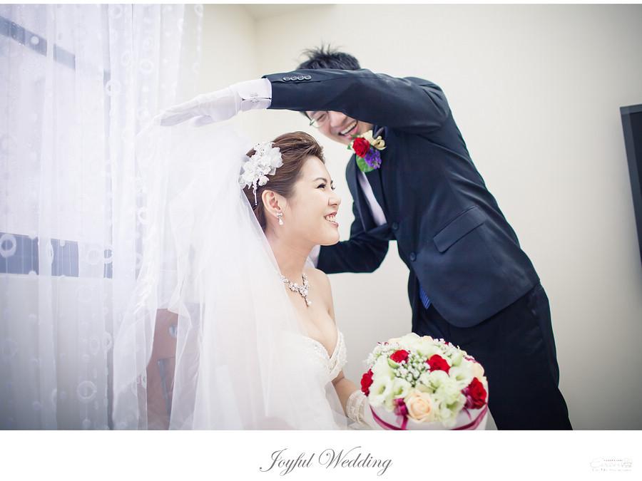 士傑&瑋凌 婚禮記錄_00069