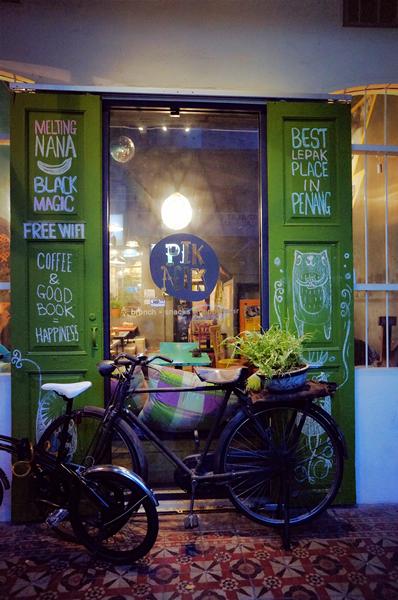 Pik Nik Cafe Penang