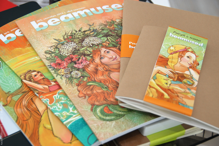 Beamused magazins and sketchbooks