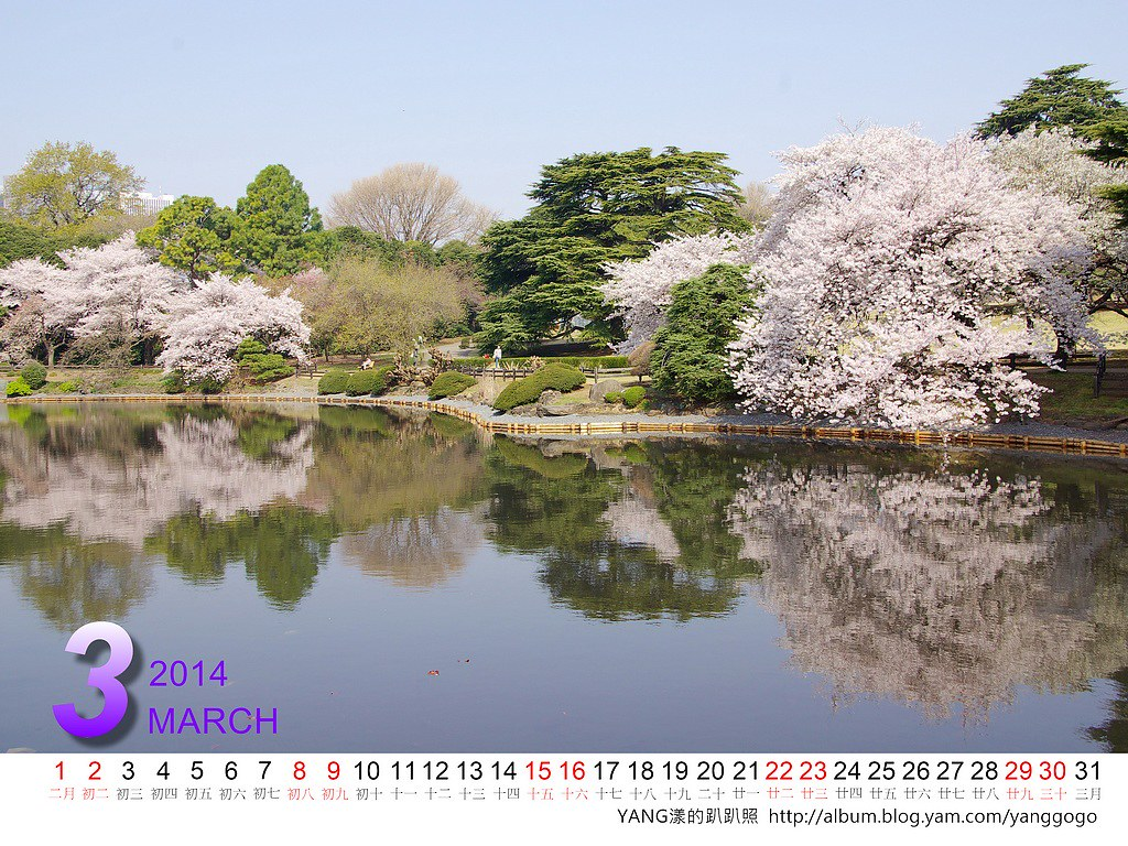 2014自製月曆分享