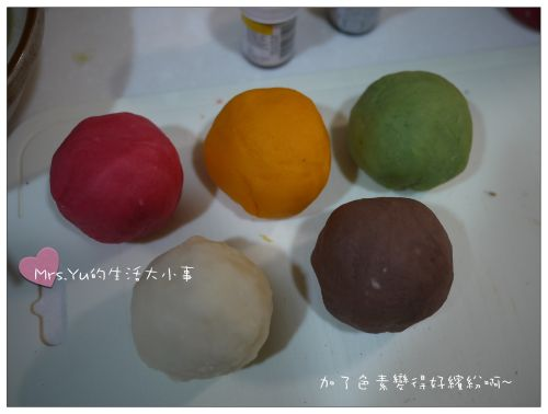 自製無毒安全黏土