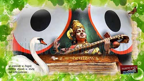 Debi Saraswati Wallpaper #download Yaa Kundendu tushaara haara-dhavalaa