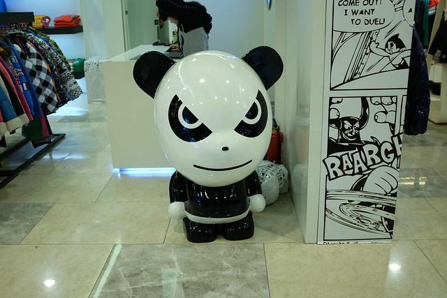 西湖文化廣場銀泰