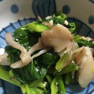 菜の花と舞茸の塩麹和え、作りました。 #dinner 辛子も効いてます。
