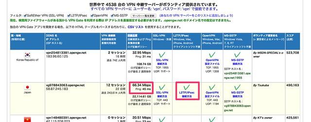 Screen_Shot_2014-04-10