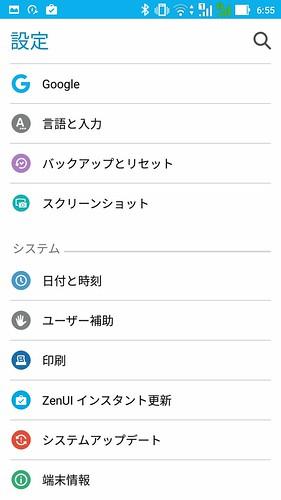 Screenshot_20170228-065539