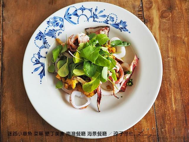 迷路小章魚 菜單 墾丁美食 南灣餐廳 海景餐廳 24