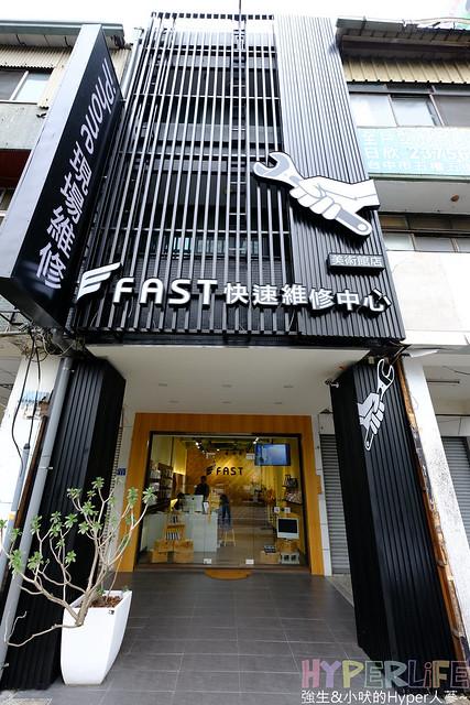FAST Repair Center