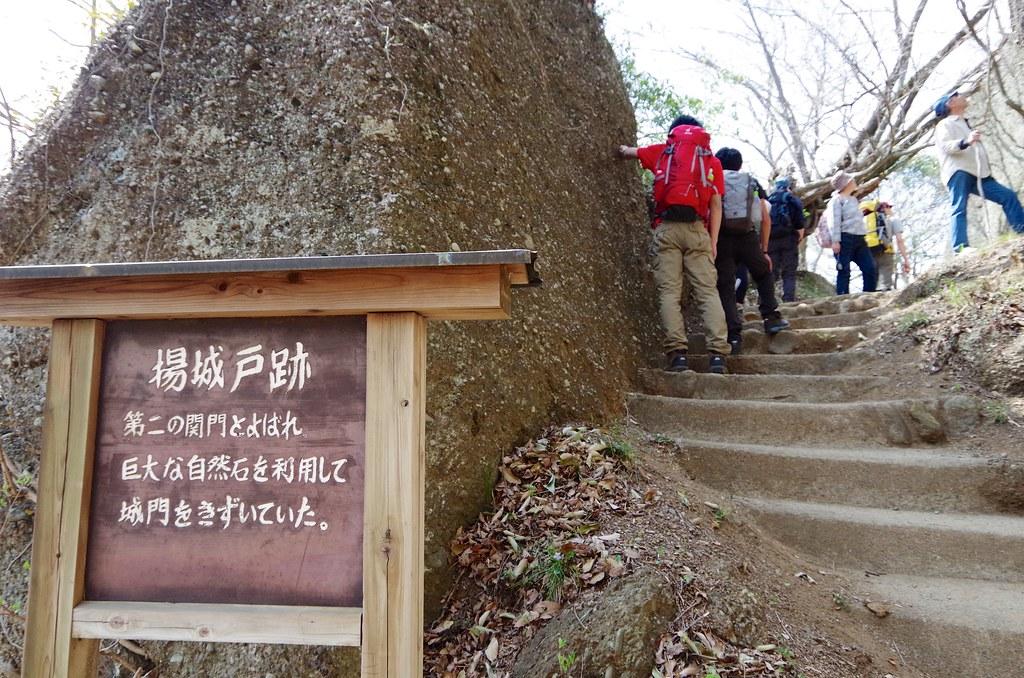 20140412_Mt.Iwadono 014