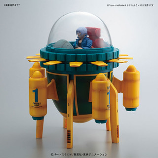 Figure-rise Mechanics 最新作《七龍珠 Z》特南克斯的時光機!ドラゴンボールZ トランクスのタイムマシン