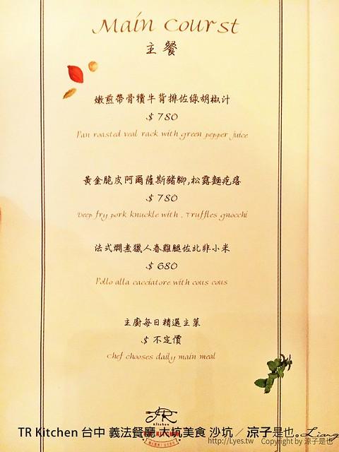 TR Kitchen 台中 義法餐廳 大坑美食 沙坑 26