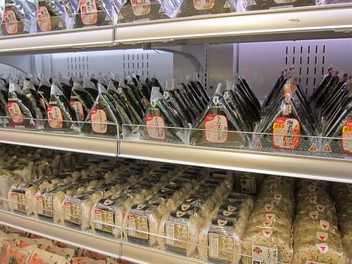 Rice bolls, Onigiri, o-musubi: おにぎり、おむすび
