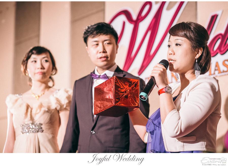 Mason & Vivia 婚禮記錄 _00170