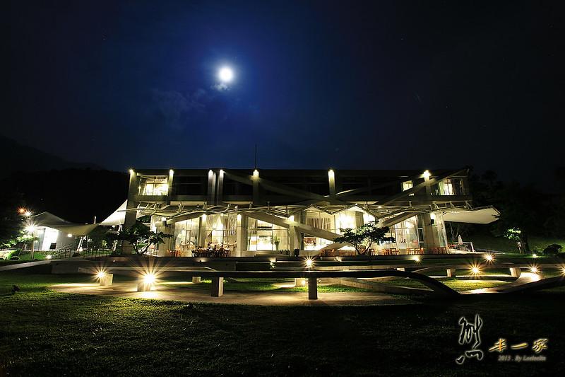 雲林古坑民宿|華山觀止虫二行館