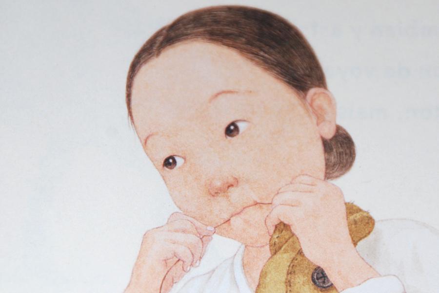 Cho Mi-Ae