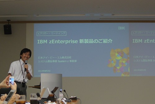 Kitazawa-san of IBM