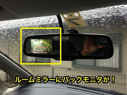 三菱 ekワゴン b11w