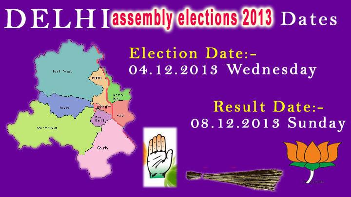 delhi assembly elections 2013 dates detais image