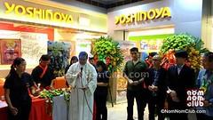 Yoshinoya SM Megamall Reopens