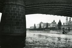 Kreml og Vasilijkatedralen sett fra Moskvaelven (1935)
