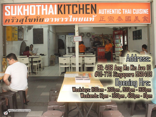 Sukhothai Kitch Authentic Thai Cuisine ang mo kio address