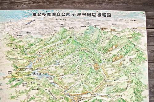 秩父多摩国立公園 石尾根周辺概略図 by nomachishinri