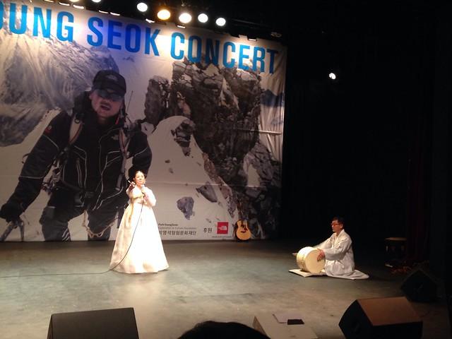 박영석 콘서트, 2013-10-17 박영석탐험문화재단