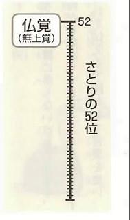 EPSON007.jpg-2