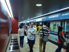 Chinatown MRT Station Side Platform