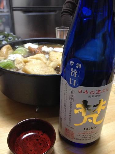 三村君からいただいた福井の日本酒美味しい