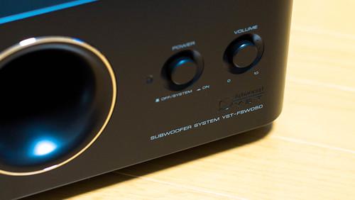 YST-FSW050 by cinz