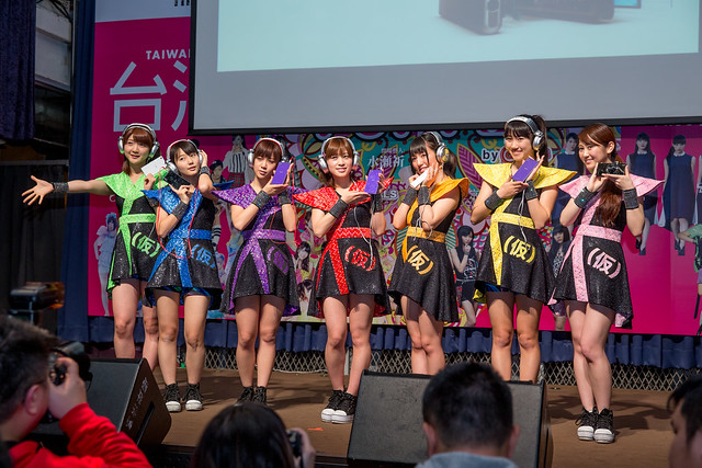 可愛音樂祭 Kawaii Pop Fes 明日河岸留言登場! (超多圖) @3C 達人廖阿輝
