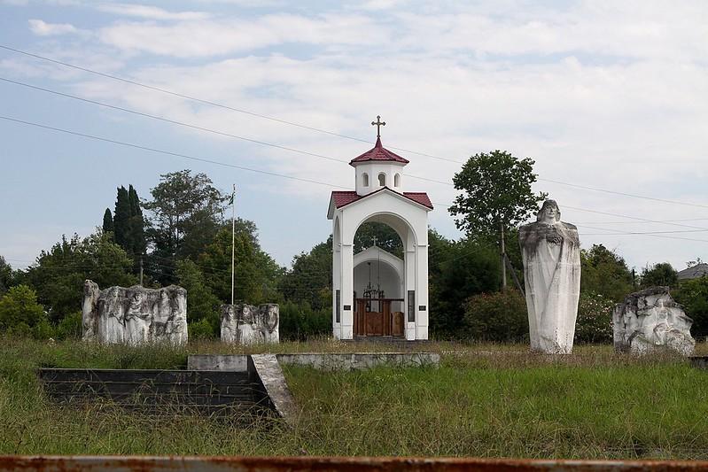 Мемориал в селе Лыхны