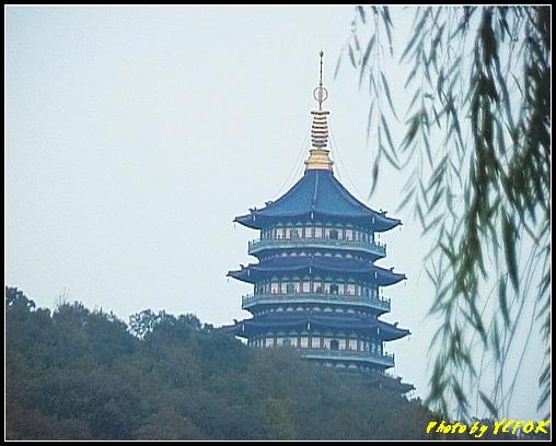 杭州 西湖 (其他景點) - 303 (在西湖十景之 蘇堤 蘇堤花港觀魚的結束點旁看雷峰塔)