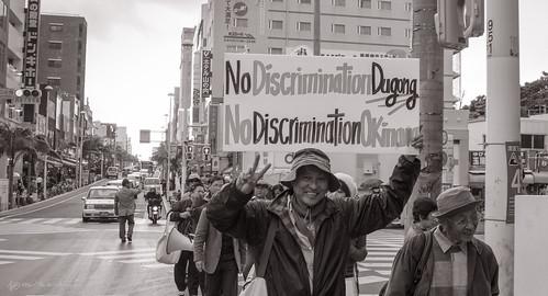 2014年2月,沖繩當地人抗議沖繩基地擴建計劃傷害儒艮。(來源:Ojo de Cineasta)
