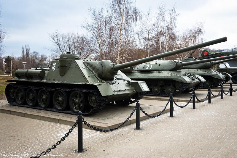 Белгород-4