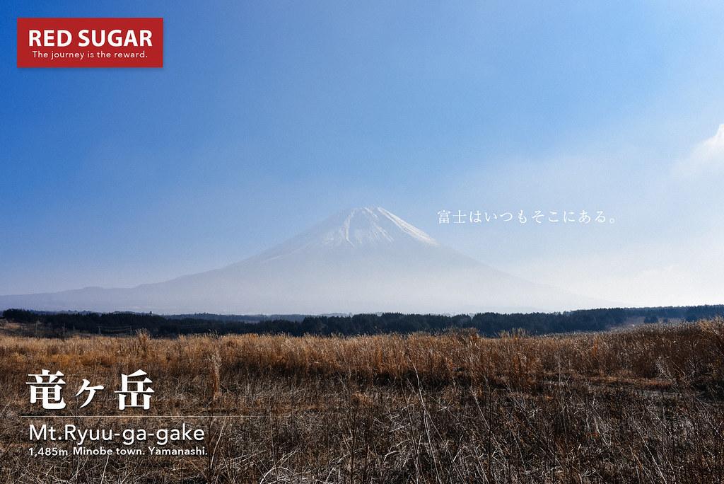 2017_01_04_竜ヶ岳