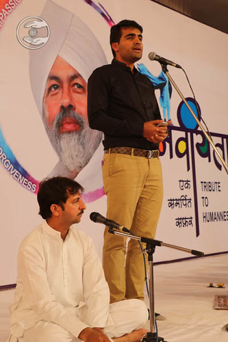 Devotional song by Ashish Ahuja from Kolhapur