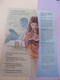 Rukopisnye_pisma_ot-sekty 003