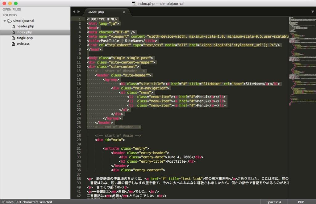 Cut Header HTML
