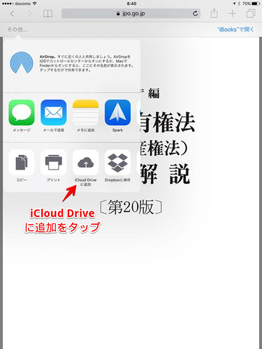 chikuzyokaisetsu-app-7