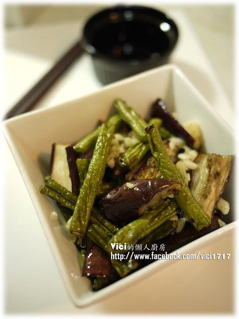 0611菜豆茄子氣炸鍋014